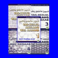 Tas-heelul Akhlaaq Wal Aadaab ( Brand New - Colour ) Islamic book for Madrasah